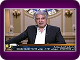 برنامج العاشرة مساءاً مع وائل الإبراشى حلقة الأربعاء 29 6 2016
