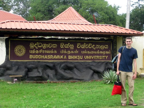 Sri Lanka Bhikku university Anuradhapura News
