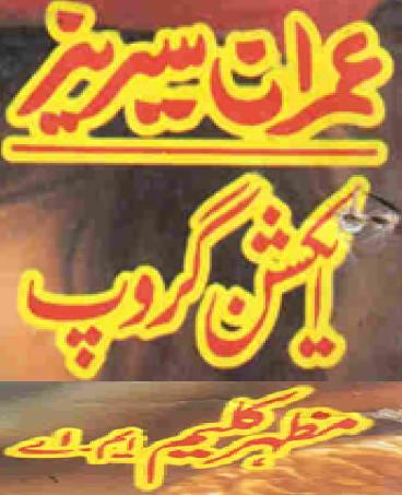 http://books.google.com.pk/books?id=BUZMBAAAQBAJ&lpg=PP1&pg=PP1#v=onepage&q&f=false