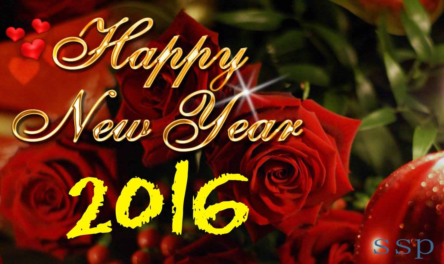Happy New Year 2016 Sms Images Happy New Year 2016 Sms Greetings