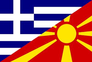 De Macedonia e os macedonios.