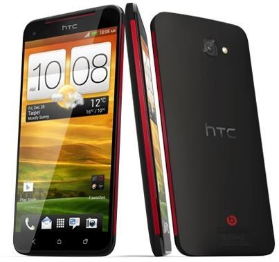 HTC, Android Smartphone, Smartphone, HTC Smartphone, HTC Butterfly