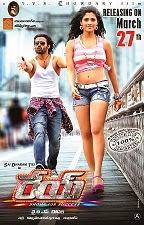 Watch Rey (2015) DVDScr Hot Telugu Full Movie Watch Online Free Download