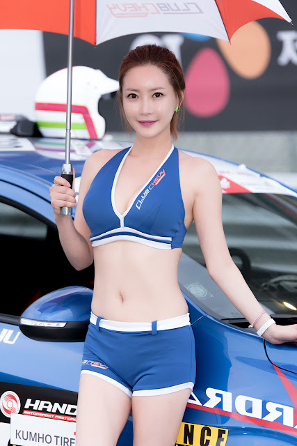 1 Min Soo Ah - CJ Super Race R5 - very cute asian girl-girlcute4u.blogspot.com