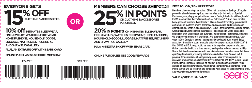 Sears coupon or code