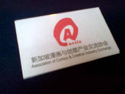 Association of Comics and Creative Industry Exchange