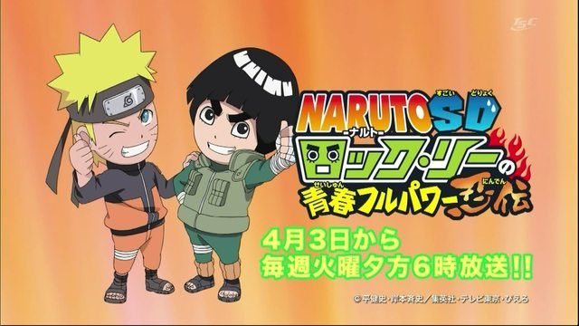 Naruto+Rock+Lee+SD+download+legendado Download Naruto Rock Lee SD 06 HDTV MKV Legendado