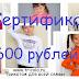 """Март 2011 г. Цветы весенние, сказка """"Подснежник"""""""