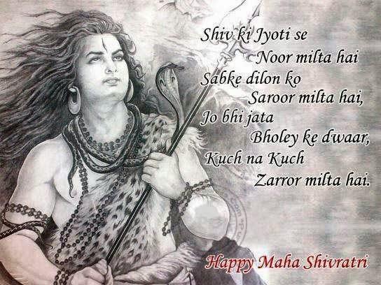 maha shivaratri 2014 pics