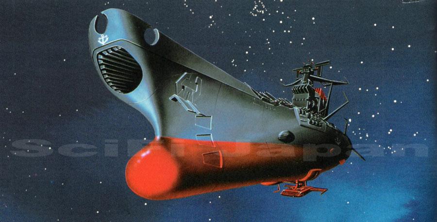Space battleship yamato ülestõusmine uchû senkan yamato fukkatsuhen