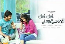 Bale Bale Magadivoy 2015 Telugu Movie Mp3