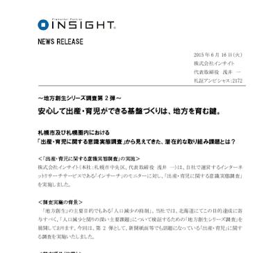 https://www.ppi.jp/_sys/wp-content/uploads/2015/06/pressrelease_20150616.pdf