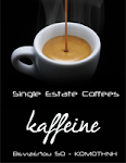 Single estate coffees Kaffeine
