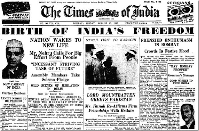 15 August 1947 Indian Newspaper Screenshot