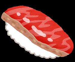 肉寿司のイラスト2