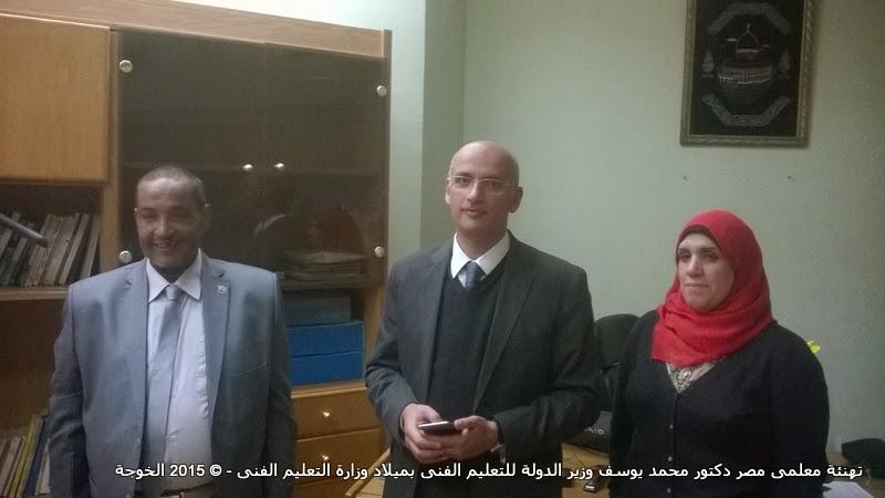فاطمة تبارك , @فاطمة تبارك , @Fatma Tabark ,Fatma ,التعليم الفنى ,وزارة التعليم الفنى