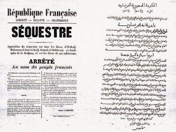 أملاك الجزائريين المصادرة عام 1830 من قبل فرنسا