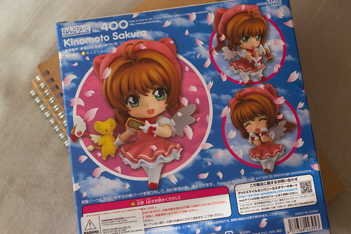 sakura nendoroid back of box