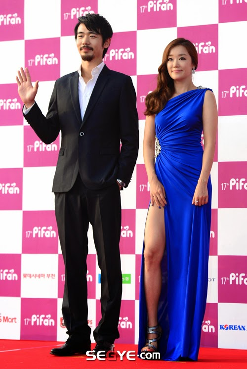 Jeong Jae Yeon (정재연) - 17th Puchon International Fantastic Film Festival (PiFan 2013) from 18 July to 28 July 2013