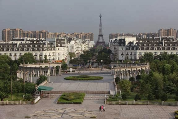 FAIL ARCHITECTURE - Paris in China!