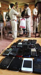 Narath-Mobile-phone