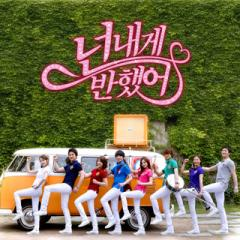 ... mp3: Youve Fallen for Me / Heartstrings [Eng Sub/Chinese Sub/OST