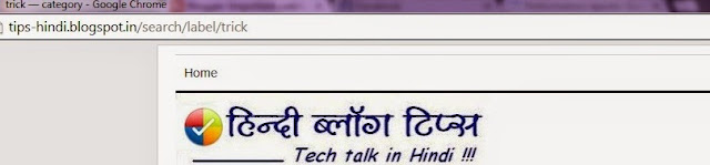 Hindi blogs