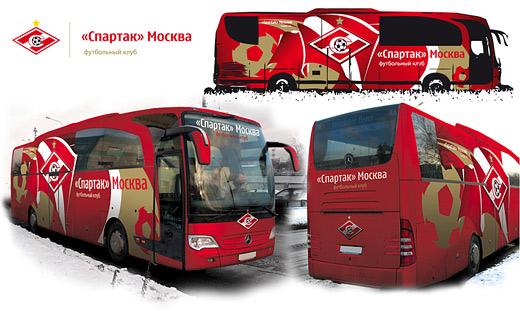 клубные автобусы