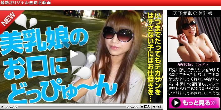 10musume_20121214 Jcmusump 2012-12-14 12-1213-1217i