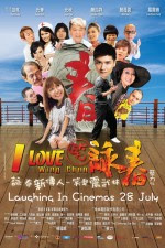Watch I Love Wing Chun 2011 Megavideo Movie Online