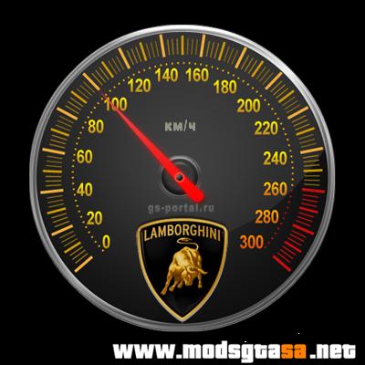 SA - Velocímetro Lamborghini