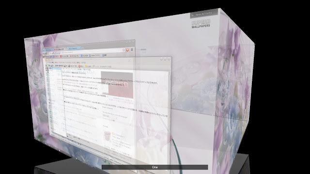 Compizを使えば、UnixライクなPC-BSD 9.1でもデスクトップをキューブにすることは可能。