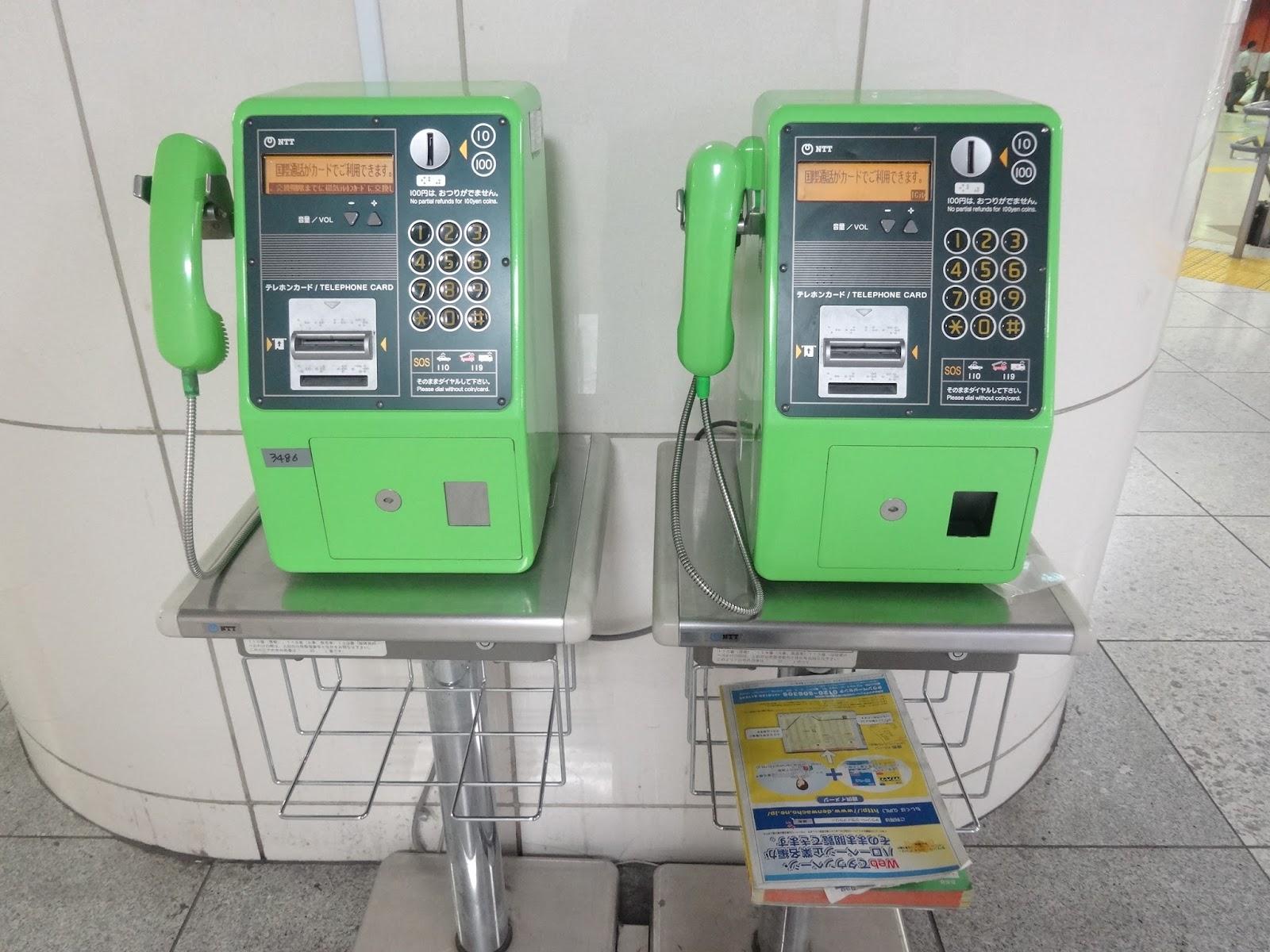公衆電話,東京〈著作権フリー画像〉Free Stock Photos