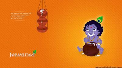 Happy Janmashtami 2013 - Shri Krishna