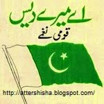 Pakistan Patriotic SongsLibrary