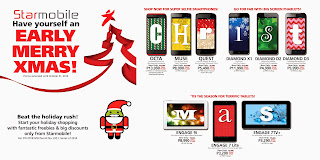Christmas Sale on Mobile Phones in the Philippines, Starmobile