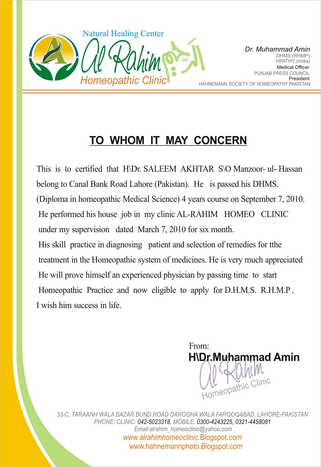 alrahim Sample of Experience Certificate For DHMS RHMP – Samples of Experience Certificate