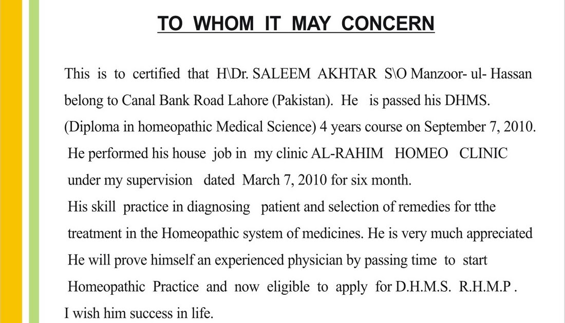 Alrahim sample of experience certificate for dhms rhmp yadclub Images