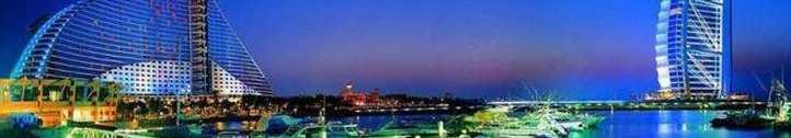 Conozca el desarrollo de Dubai en Emiratos Árabes