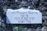 The Tomb of Maimonides (Kever ha-Rambam) is located in Tiberias
