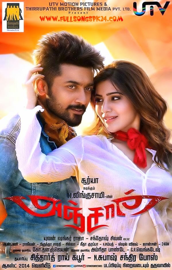 Anjaan Tamil Movie All Mp3 Songs Download full Songs pk 24