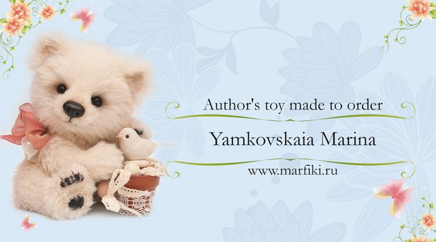 Ямковская Марина