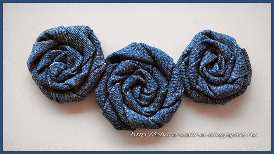 Розы из джинсовой ткани своими руками 59