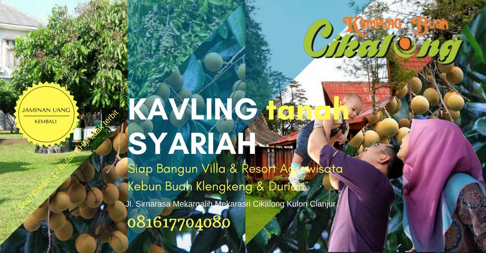 Kampung Buah Cikalong | 081617704080