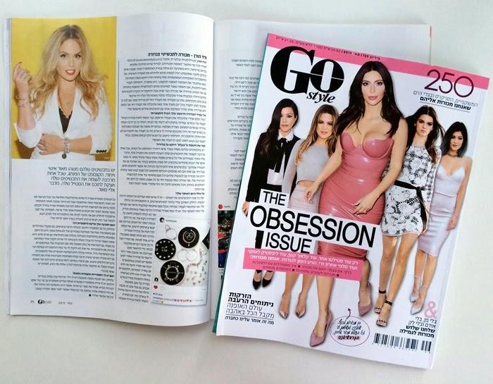 בלוג אופנה Vered'Style - פנדורה ואני במגזין גו סטייל