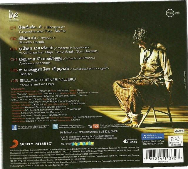 billa theme music free download mp3