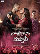 Watch Bajirao Mastani (2015) DVDScr Telugu Full Movie Watch Online Free Download