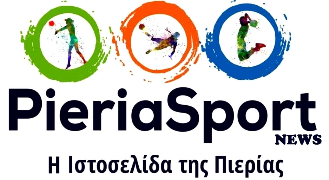 Pieriasport.gr