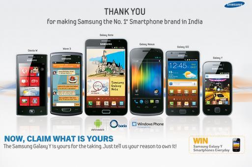 Win A Samsung Galaxy Y Smartphone Everyday !!!