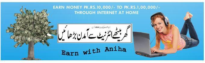 Online Earn Free